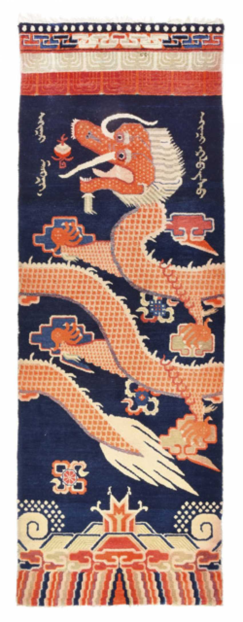 Pillar carpet. China, Early 20. Century - photo 1