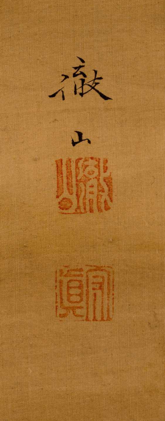 TESSAN (1775 - 1841): VOLLMOND UND TANUKI - photo 2