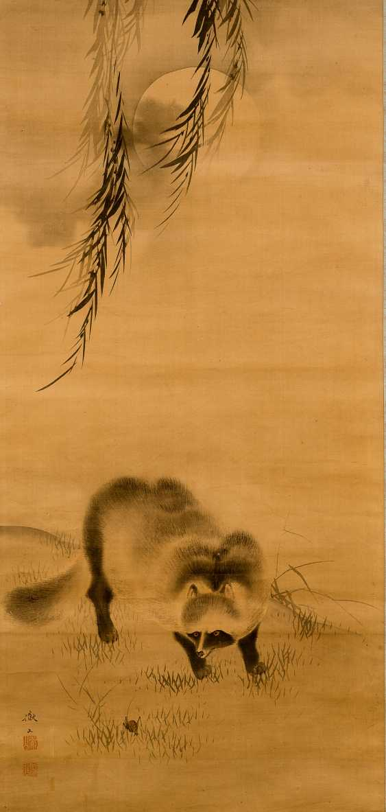 TESSAN (1775 - 1841): VOLLMOND UND TANUKI - photo 3
