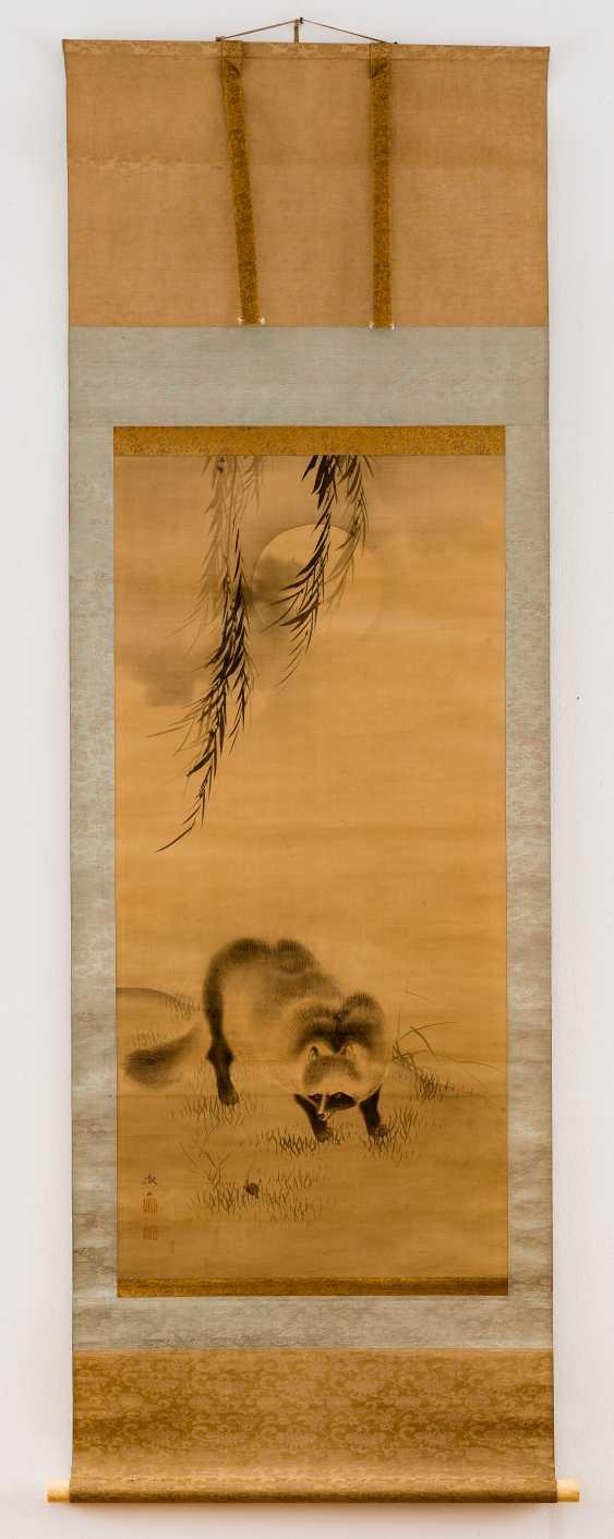 TESSAN (1775 - 1841): VOLLMOND UND TANUKI - photo 1