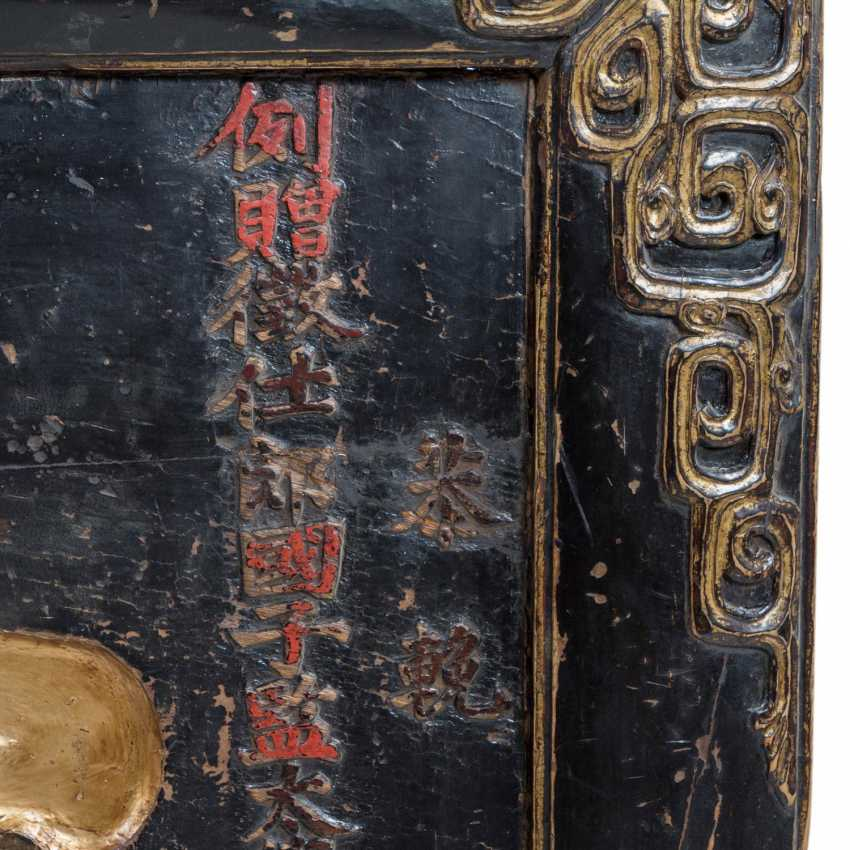 """CHINA, 20. A Century Ago, """"Wall Relief"""" - photo 5"""