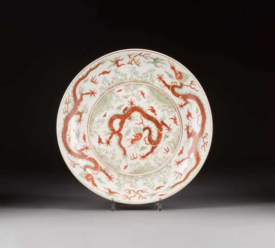Large DISH WITH dragon decoration - photo 1