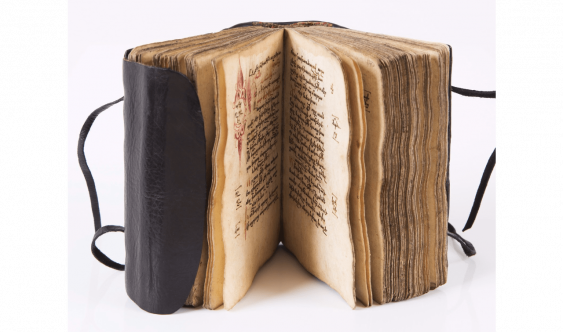 BOOK OF PRAYER TONATSUYTS (XIV-Xv century)