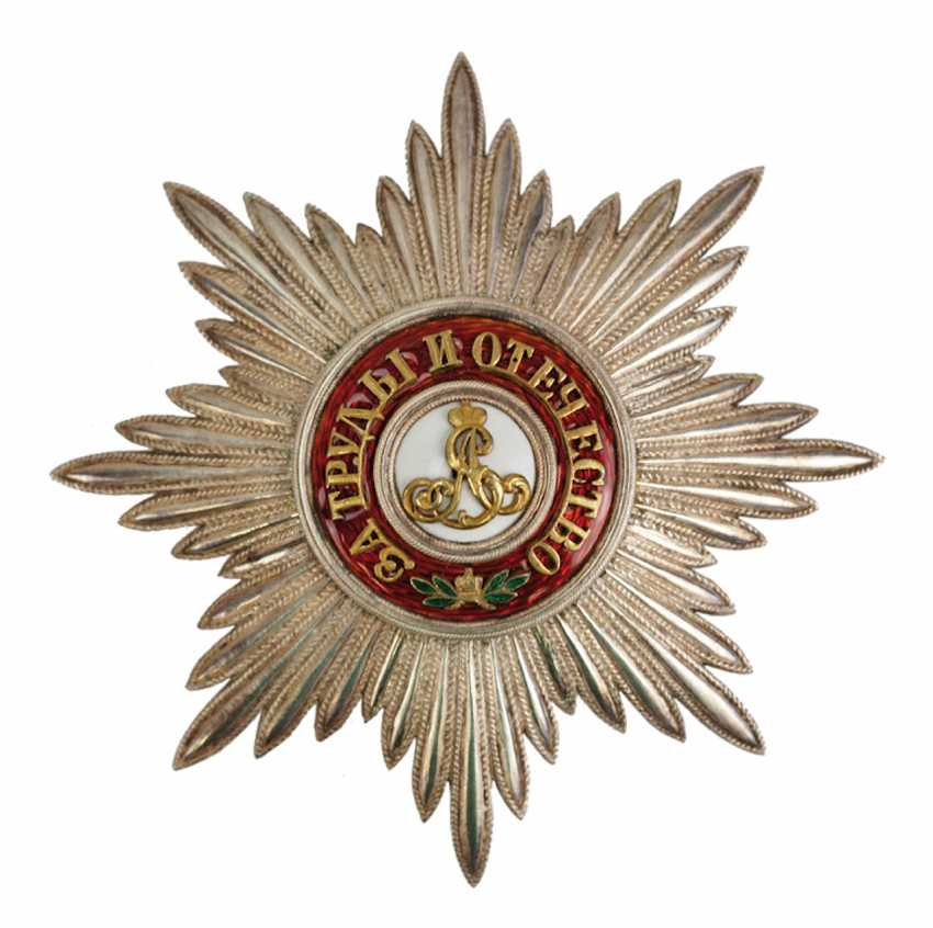 Russia: order of St. Alexander Newksi, breast star. - photo 1
