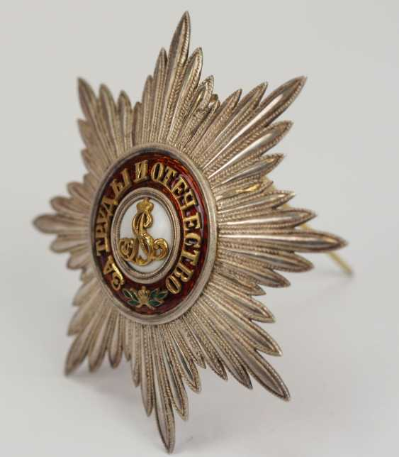 Russia: order of St. Alexander Newksi, breast star. - photo 6