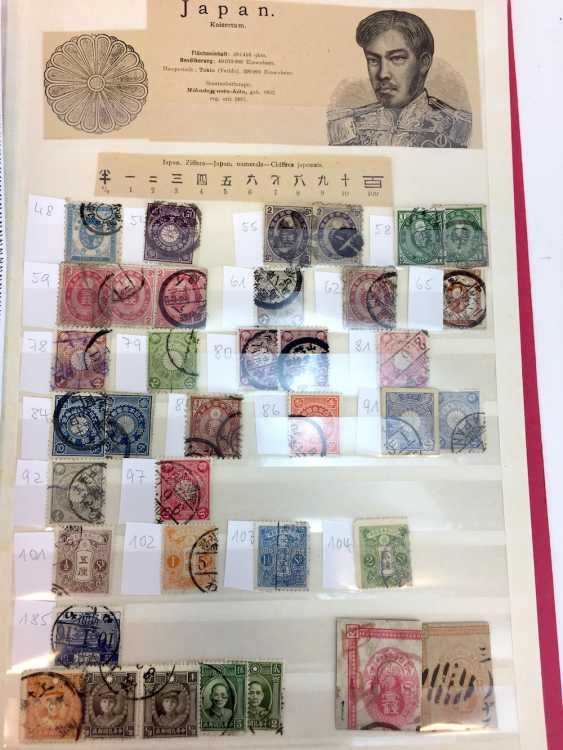 Assorted stamp collection AFRICA, SOUTH America, RUSSIA, MIDDLE EAST, ASIA: China, Japan, India, Pakistan, Burma,.. - photo 1