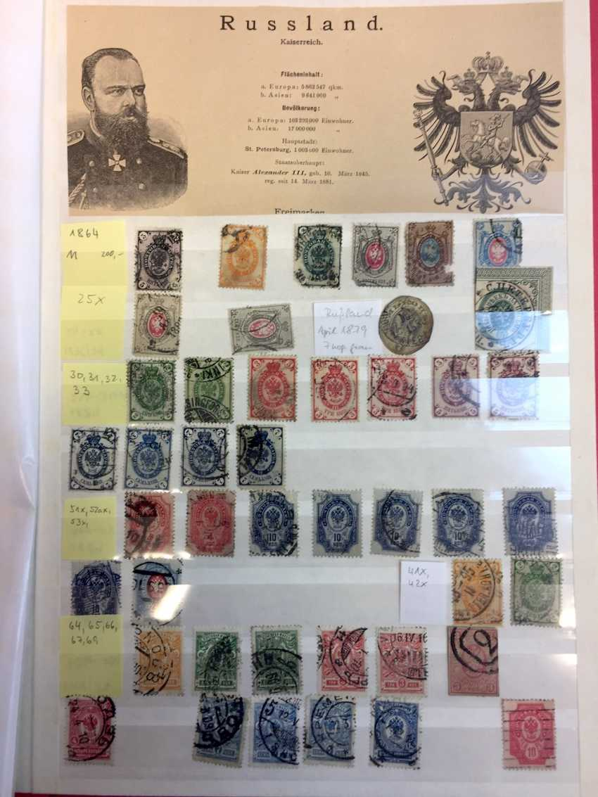 Assorted stamp collection AFRICA, SOUTH America, RUSSIA, MIDDLE EAST, ASIA: China, Japan, India, Pakistan, Burma,.. - photo 3