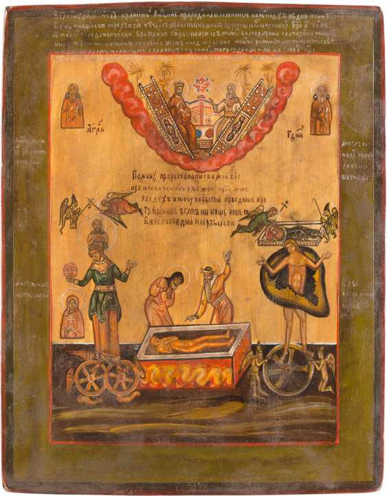 RARE ICON WITH THE FATE OF THE PIOUS AND THE SINNER - photo 1