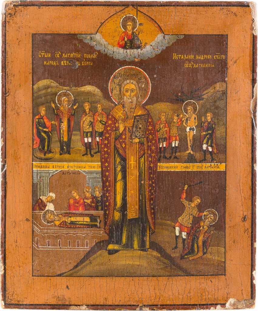 ICON WITH THE HOLY HARALAMBIUS WITH VITA-SCENES - photo 1