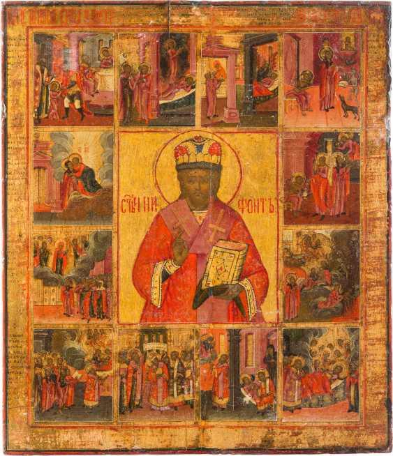 A LARGE VITA ICON OF ST. NIFONT OF NOVGOROD - photo 1