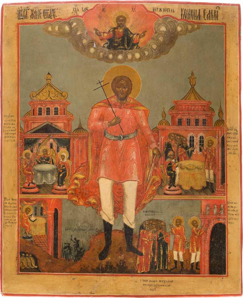 A RARE VITA ICON OF THE HOLY MARTYR KONON ISAWRIJSKIJ - photo 1