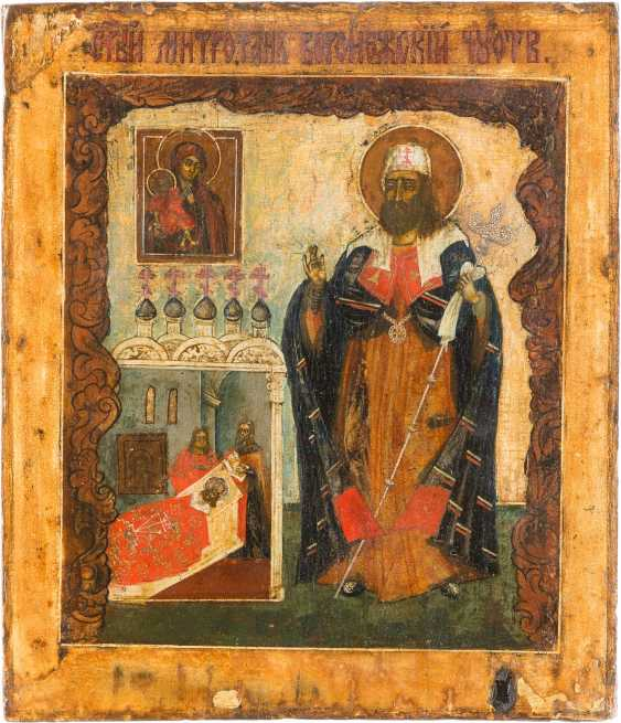 ICON WITH THE SAINT MITROFAN OF VORONEZH - photo 1
