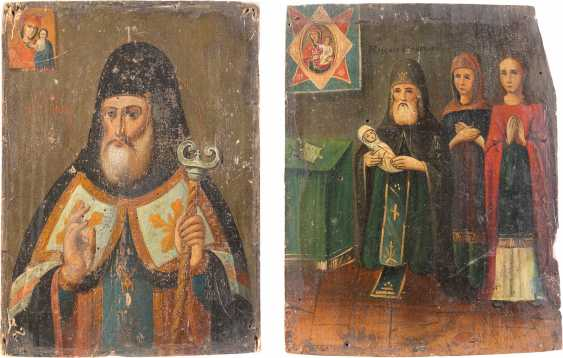 THREE ICONS, WITH THE METROPOLITAN OF THE EASTERN CHURCH - photo 2