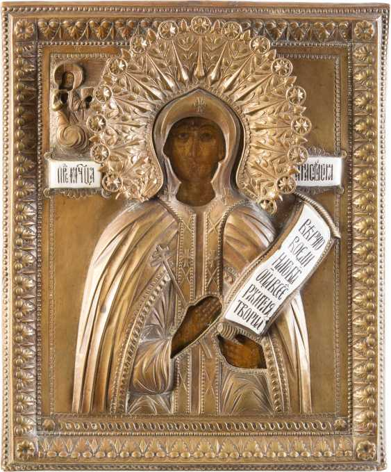 ICON OF THE HOLY MARTYR ANASTASIA WITH OKLAD - photo 1