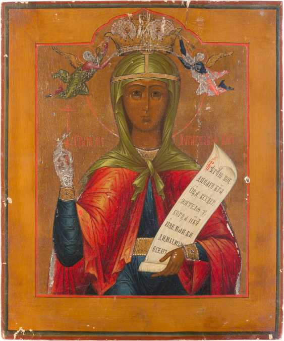 ICON OF HOLY MARTYR PARASKEVA - photo 1