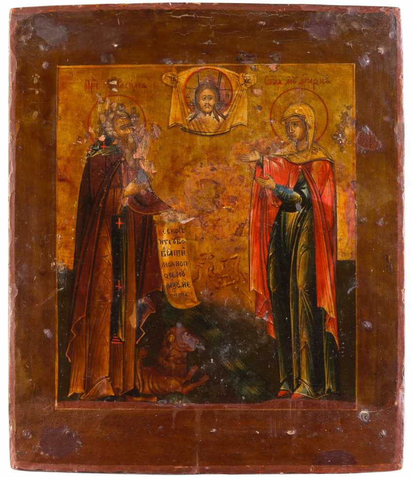ICON WITH THE SAINT GERASIMOS OF THE JORDAN WITH THE LIONS AND THE SAINTS AGATHIA - photo 1