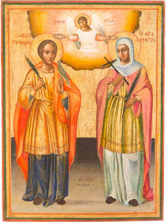 DATED ICON WITH THE SAINT TRIPHON AND MARY - photo 1