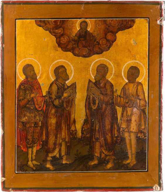 PATRONAL ICON WITH FOUR SAINTS, AND OF THE OKLAD - photo 2