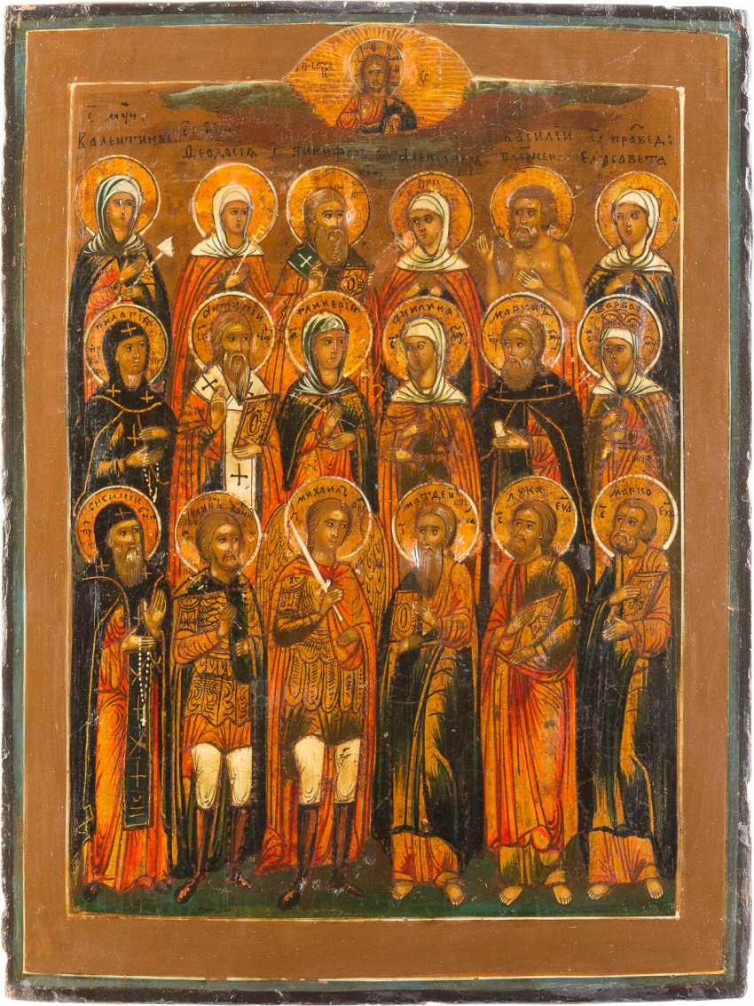 ICON WITH THE GATHERING OF SELECTED SAINTS WITH A SILVER OKLAD - photo 2