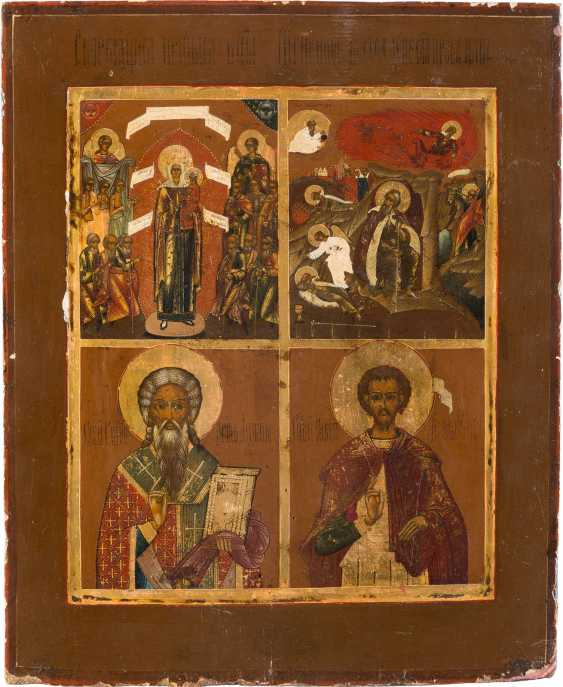 FOUR FIELDS ICON WITH THE MOTHER OF GOD 'JOY OF ALL WHO SORROW', THE PROPHET ELIAS, ST. ANTIPAS, AND THE ST. JOHN THE WARRIOR - photo 1