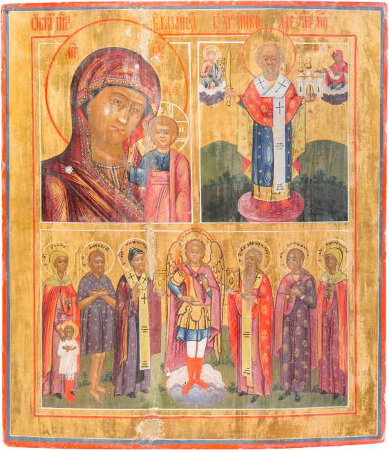 LARGE-FORMAT OF THREE FIELDS ICON WITH THE KAZANSKAYA, SAINT NICHOLAS OF MOZAISK, AND SELECTED SAINTS - photo 1