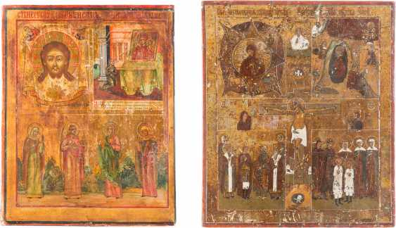 TWO MORE FIELDS ICONS WITH MERCY PICTURES OF THE MOTHER OF GOD AND SELECTED SAINTS - photo 1