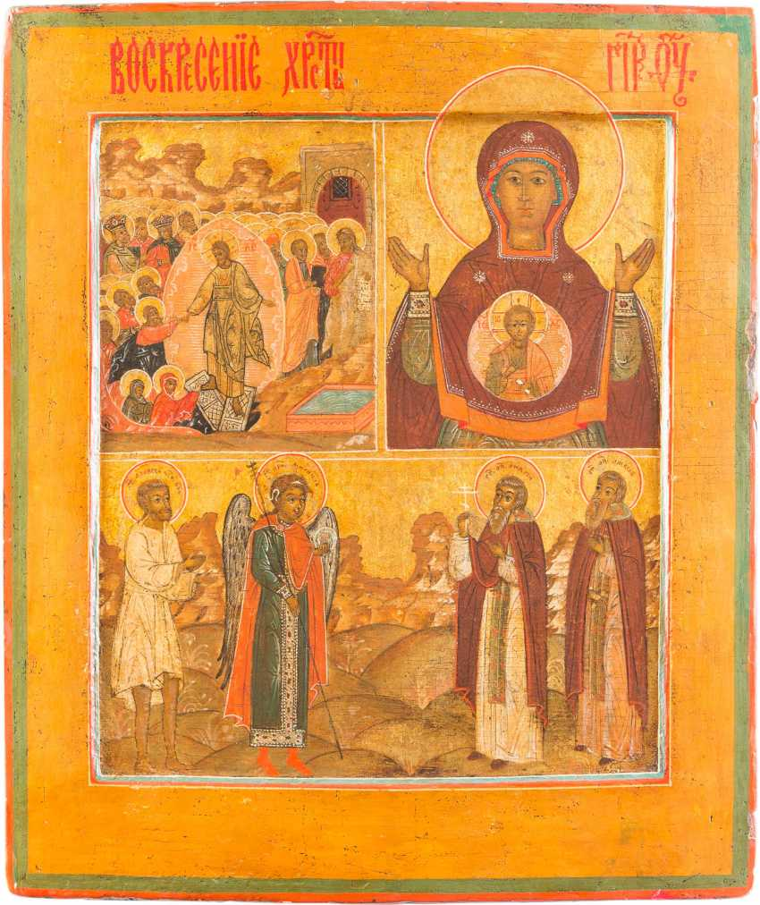 THREE FIELDS-ICON OF THE HADES JOURNEY OF CHRIST, OF THE MOTHER OF GOD OF THE SIGN WITH SELECTED SAINTS - photo 1