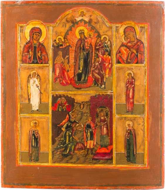 THE MORE FIELDS ICON WITH GRACE, IMAGES OF THE MOTHER OF GOD, THE BEHEADING OF JOHN THE PRECURSOR AND SELECTED SAINTS - photo 1