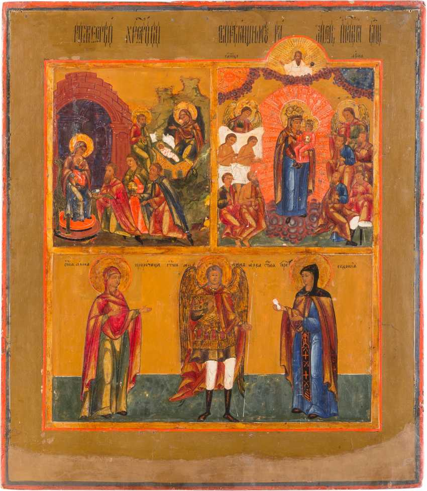 LARGE THREE FIELDS-ICON OF THE BIRTH OF CHRIST, OF THE MOTHER OF GOD 'JOY OF ALL WHO SORROW', AND THREE SAINTS - photo 1