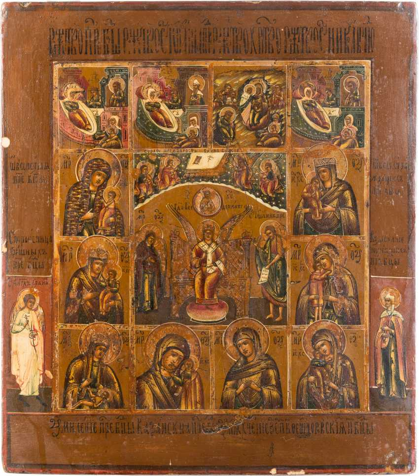 THE MORE FIELDS ICON WITH THE HOLY SOPHIA, THE DIVINE WISDOM, FERTILITY AND GRACE, IMAGES OF THE MOTHER OF GOD - photo 1