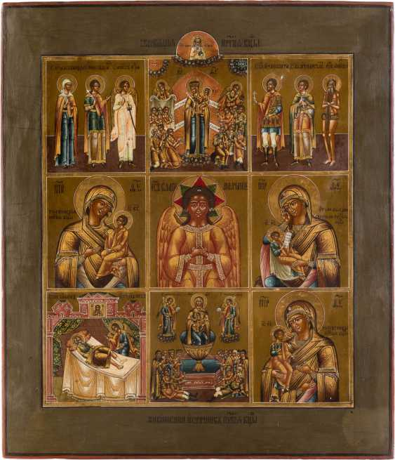 LARGE-SCALE MULTI-SQUARE ICON WITH GRACE, IMAGES OF THE MOTHER OF GOD, CHRIST, THE LOVING SILENCE AND SELECTED SAINTS - photo 1