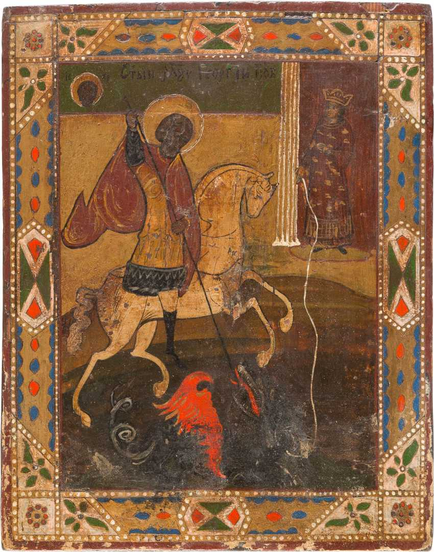 FOUR ICONS: THREE MORE FIELDS, ICONS AND SAINT GEORGE THE DRAGON SLAYER - photo 3