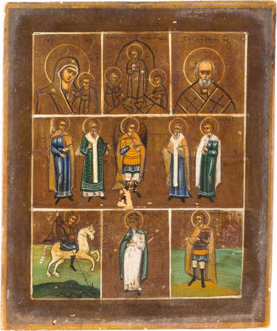 FOUR ICONS: THREE MORE FIELDS, ICONS AND SAINT GEORGE THE DRAGON SLAYER - photo 4