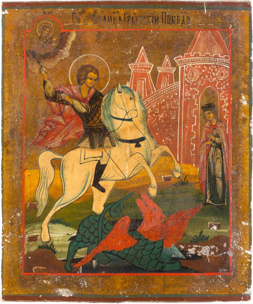 FOUR SMALL-SIZED ICONS WITH SELECTED SAINTS, INCLUDING SAINT GEORGE AND KOSMAS AND DAMIAN - photo 2