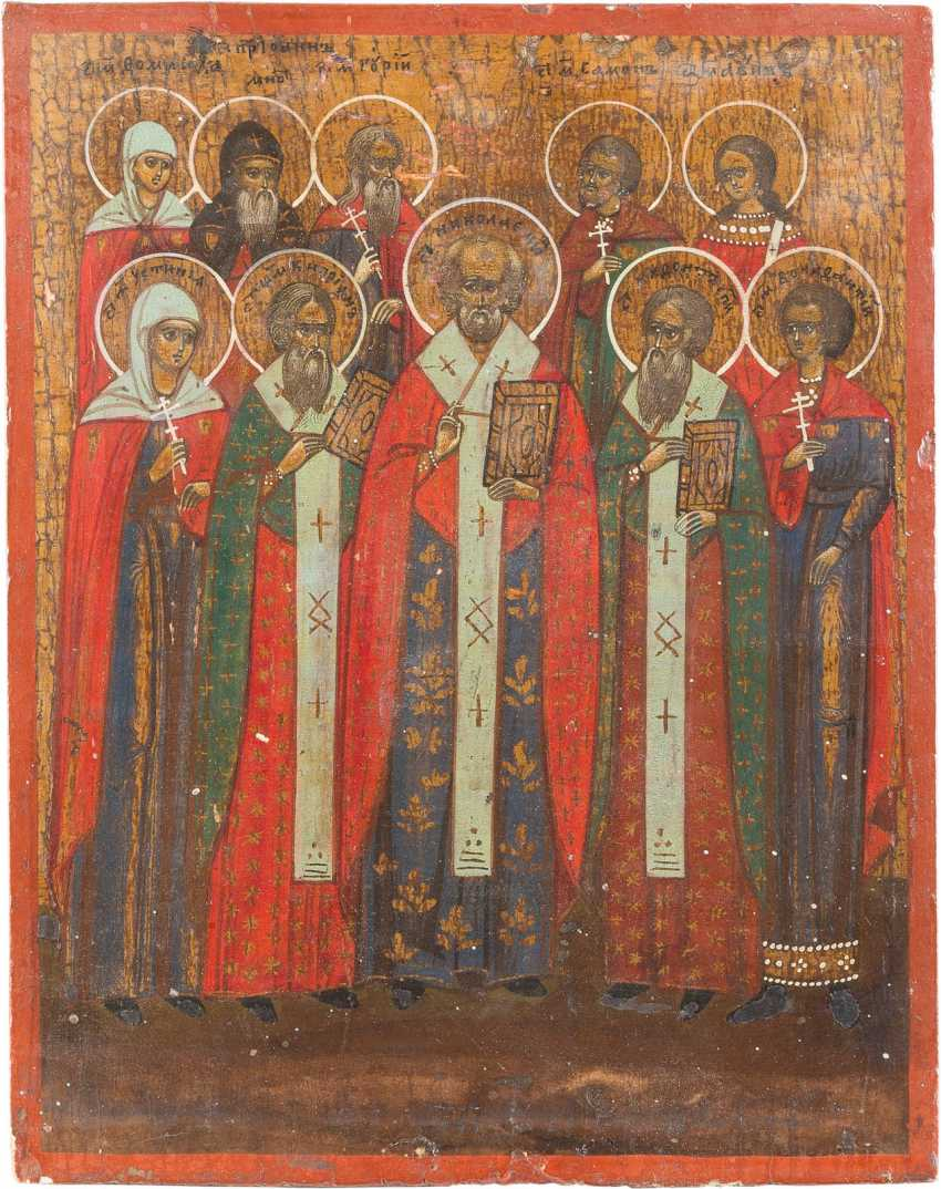 FOUR SMALL-SIZED ICONS WITH SELECTED SAINTS, INCLUDING SAINT GEORGE AND KOSMAS AND DAMIAN - photo 4