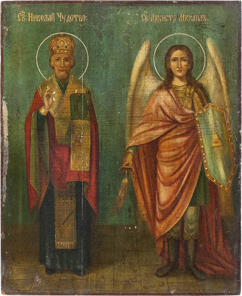 THREE ICONS WITH SELECTED SAINTS - photo 2