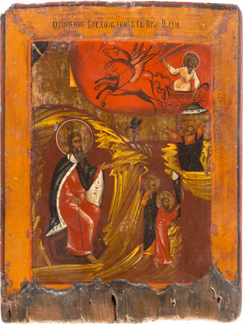 THREE ICONS: ST NICHOLAS OF MYRA, PROPHET ELIAS, AND THE THREE HIERARCHS - photo 4