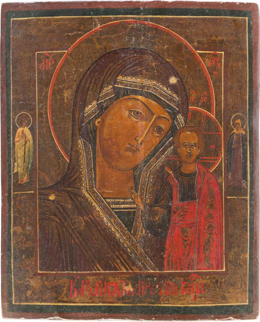 THREE ICONS: ST NICHOLAS OF MYRA, THE MOTHER OF GOD OF KAZAN AND MOTHER OF GOD POKROV - photo 2