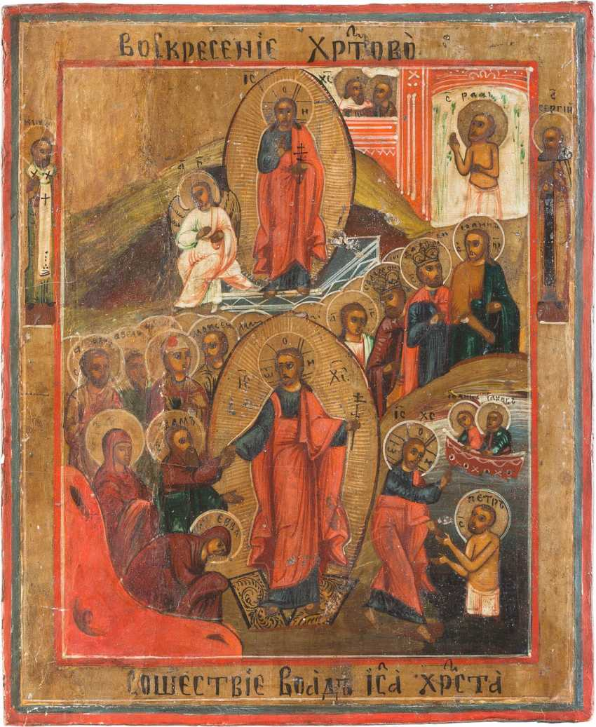 THREE SMALL ICONS: BEHEADING OF JOHN THE FORERUNNER, PROPHET ELIAS, AND OF CHRIST AUFERSTHUNG AND HELL TRAVEL - photo 2
