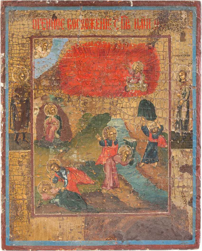 THREE SMALL ICONS: BEHEADING OF JOHN THE FORERUNNER, PROPHET ELIAS, AND OF CHRIST AUFERSTHUNG AND HELL TRAVEL - photo 4