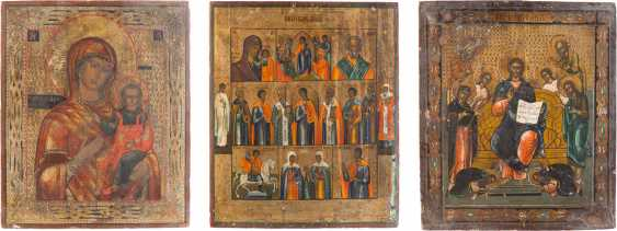 THREE ICONS: THE MORE FIELDS ICON, EXTENDED DEESIS AND OF THE MOTHER OF GOD SMOLENSKAYA - photo 1
