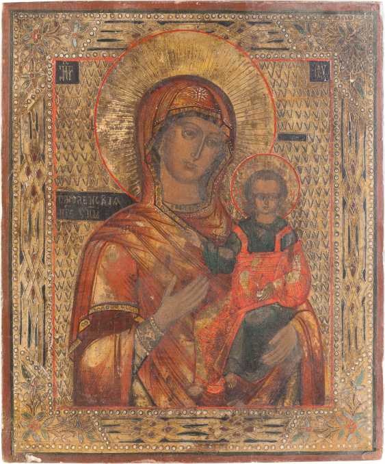 THREE ICONS: THE MORE FIELDS ICON, EXTENDED DEESIS AND OF THE MOTHER OF GOD SMOLENSKAYA - photo 2
