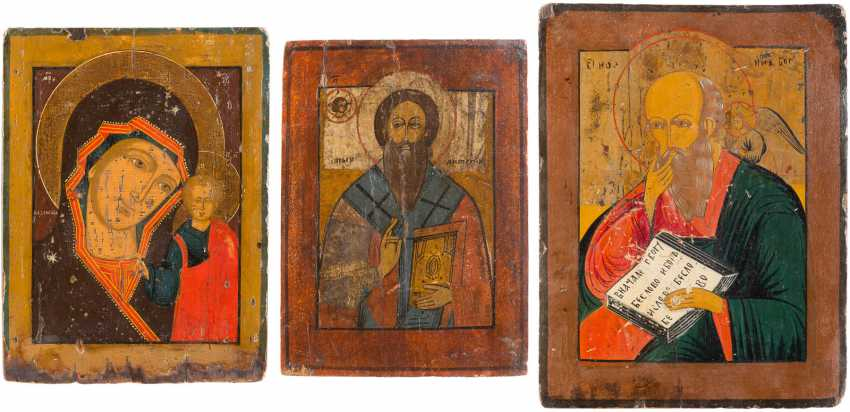 THREE ICONS: SAINT ANTIPAS, THE MOTHER OF GOD OF KAZAN AND SAINT JOHN, THE THEOLOGIAN IN SILENCE - photo 1