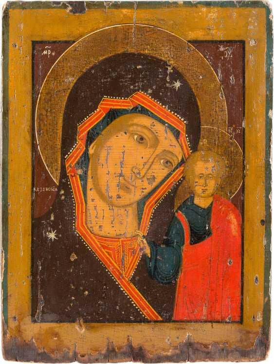 THREE ICONS: SAINT ANTIPAS, THE MOTHER OF GOD OF KAZAN AND SAINT JOHN, THE THEOLOGIAN IN SILENCE - photo 3