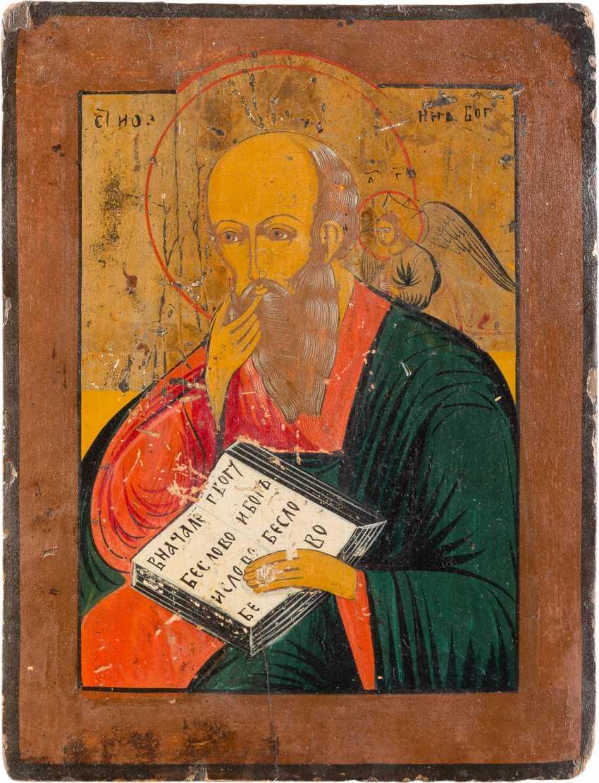 THREE ICONS: SAINT ANTIPAS, THE MOTHER OF GOD OF KAZAN AND SAINT JOHN, THE THEOLOGIAN IN SILENCE - photo 4