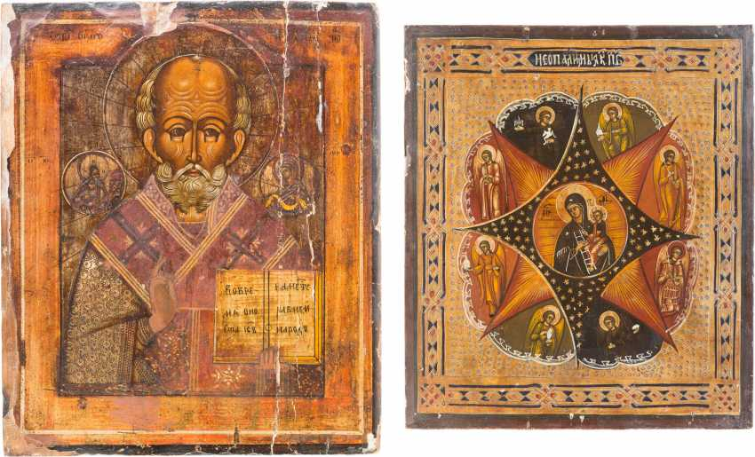 TWO ICONS: THE MOTHER OF GOD 'NON-COMBUSTIBLE BUSH' AND SAINT NICHOLAS OF MYRA - photo 1