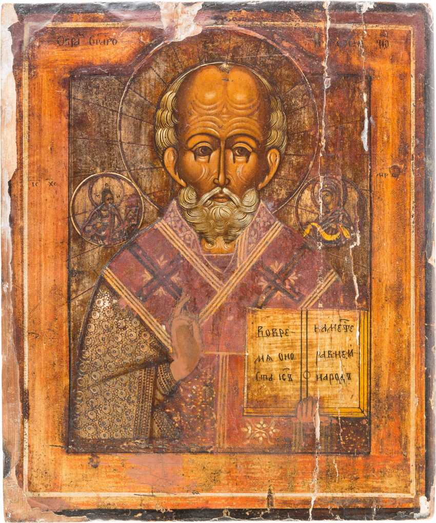 TWO ICONS: THE MOTHER OF GOD 'NON-COMBUSTIBLE BUSH' AND SAINT NICHOLAS OF MYRA - photo 3