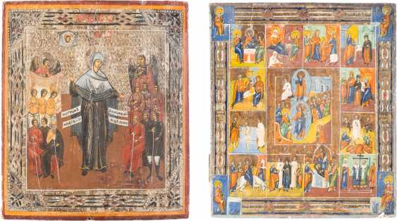 TWO ICONS: TAGS ICON AND THE ICON OF THE MOTHER OF GOD 'JOY OF ALL WHO SORROW' - photo 1