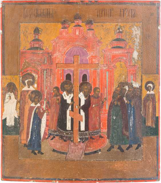 TWO ICONS: THE INCREASE OF THE TRUE CROSS AND THE THREE HIERARCHS - photo 2