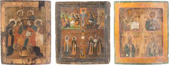 THREE ICONS: TWO OF THE FOUR FIELDS, ICONS, AND EXTENDED DEESIS - photo 1